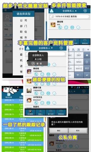 知客宝 生產應用 App-愛順發玩APP