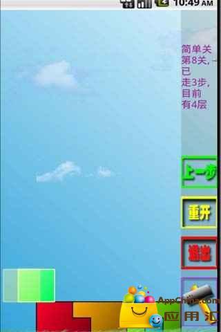 玩彩网官网平台Store引导