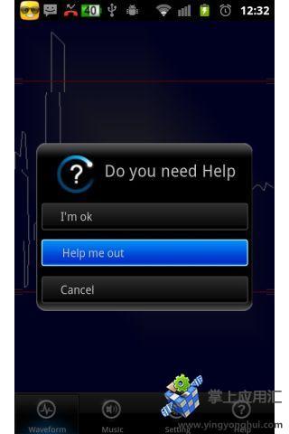 地震警报器截图1