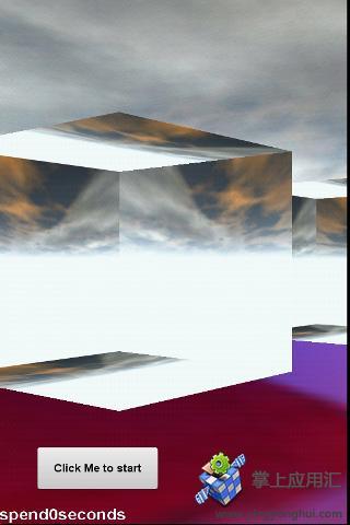 3D迷宫探宝(排行榜)截图1