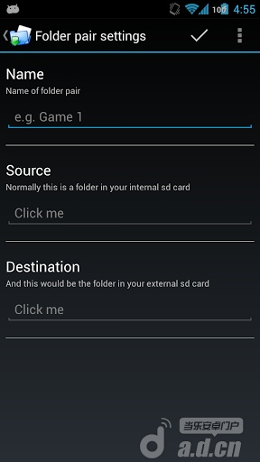 外置卡文件夹挂载截图1
