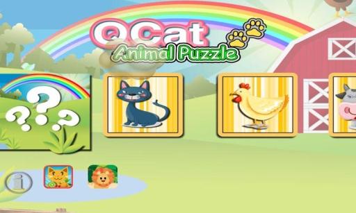 兒童的動物拼圖(免費)