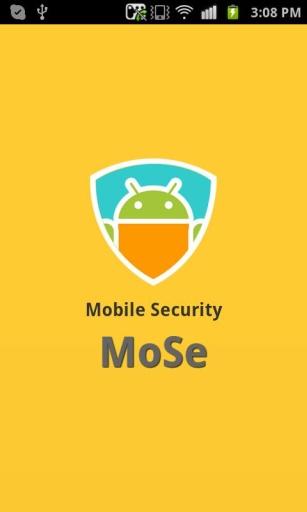 手機安全軟件精簡版
