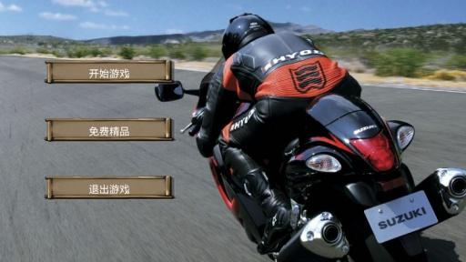 超级摩托车锦标赛