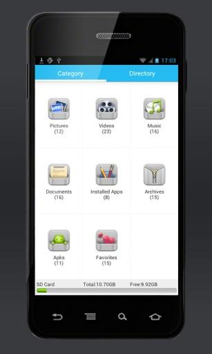 【免費工具App】播思文件夹-APP點子