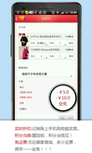 App 六字大明咒。觀音心咒Video Music Mp3 FLV for Android