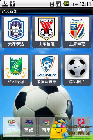 欧锦赛app|線上談論欧锦赛app接近歐錦賽足球78筆1|2頁 ...
