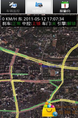超前GPS监控中心|玩生活App免費|玩APPs