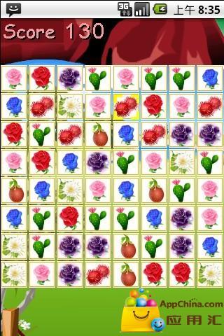 鲜花对对碰截图0
