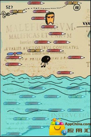 跳跃吧豆子截图2