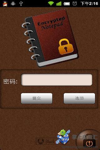 Trading Apps | Mobile & Tablet Trading Platforms - IG.com
