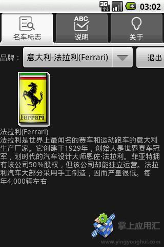 logos net app公司 - 首頁