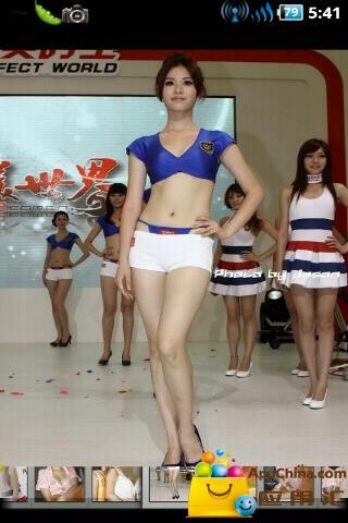 高清美女第八期之Chinajoy美女截图1