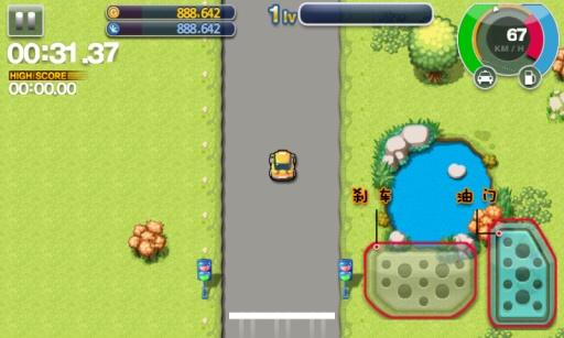 出租车司机2截图2