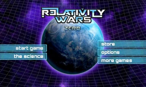 相对空间战:零点截图0