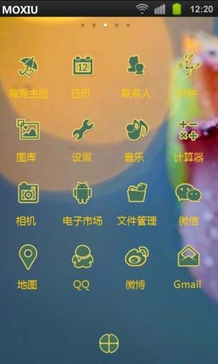 玫瑰花魔秀桌面主题(壁纸美化软件)|玩工具App免費|玩APPs