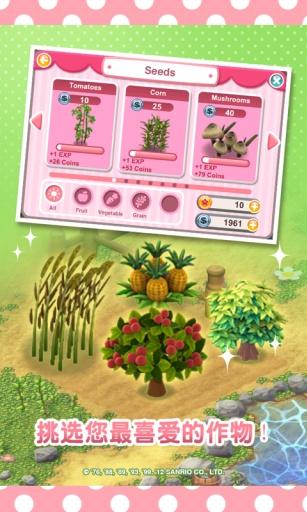 免費下載模擬APP|Hello Kitty梦想花园 app開箱文|APP開箱王