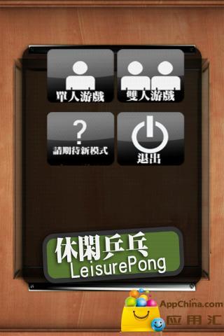 難以脫逃的小屋 v1.02 - 休閒益智 - Android 應用中心 - 應用下載|軟體下載|遊戲下載|APK下載|APP下載