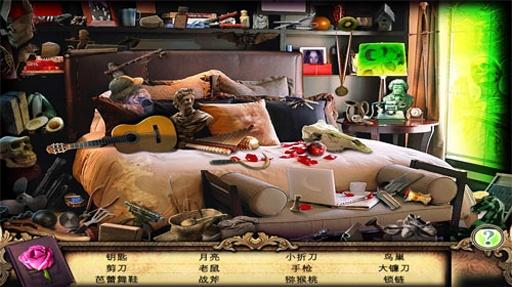 死亡日记中文版