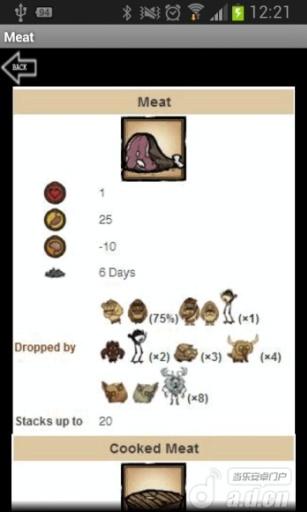 饥荒助手工具截图2