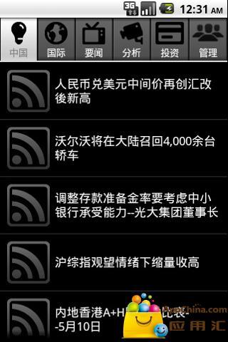 路透社.中国