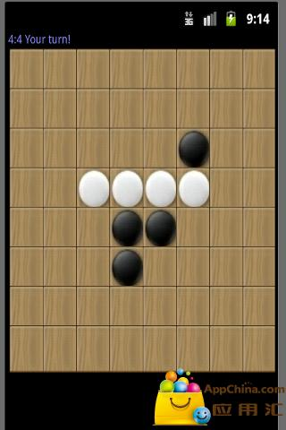 黑白棋|玩棋類遊戲App免費|玩APPs