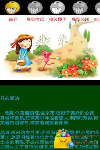 GoGoVan 台灣機車快遞手機APP叫件- 首頁