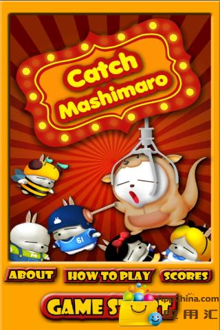 Catch Mashimaro