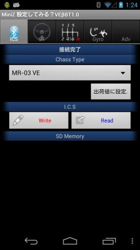 Mini-Z ICS設定してみる?VE BT版