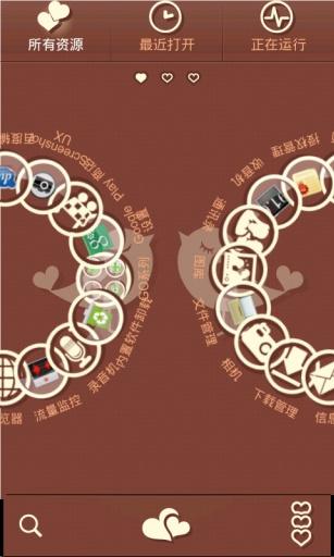免費下載工具APP|GO主题-萌猫巧克力爱情 app開箱文|APP開箱王