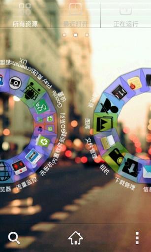 GO主题-模糊的城市截图3