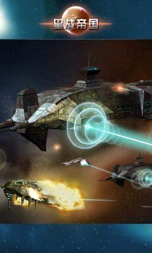 星际迷航II—星云争霸截图3
