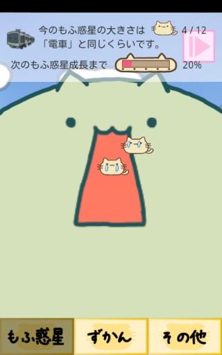 软软猫咪截图3