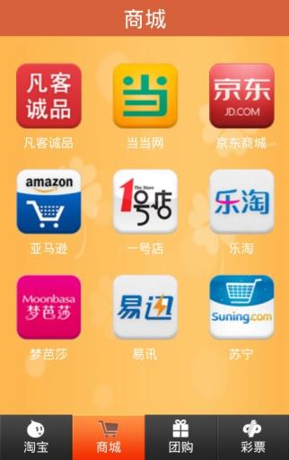 【免費生活App】购优惠-APP點子