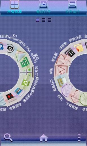 玩免費工具APP|下載GO主题-紫色梦幻 app不用錢|硬是要APP
