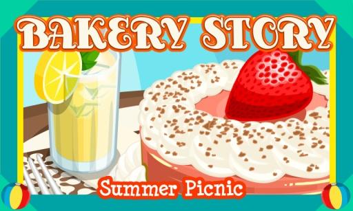 甜点物语:夏日野餐