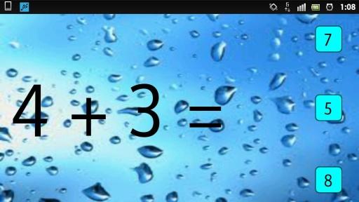 儿童数学 - 教育下载_儿童数学