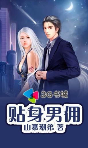 小遊戲,雙人小遊戲,網頁遊戲,2125小遊戲大全,中國兒童小遊戲王國