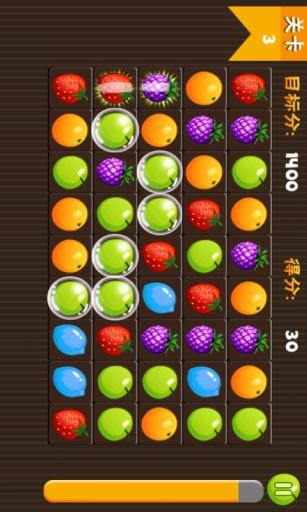 疯狂水果截图2