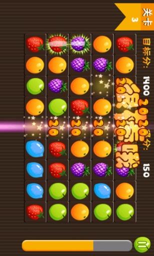 疯狂水果截图3