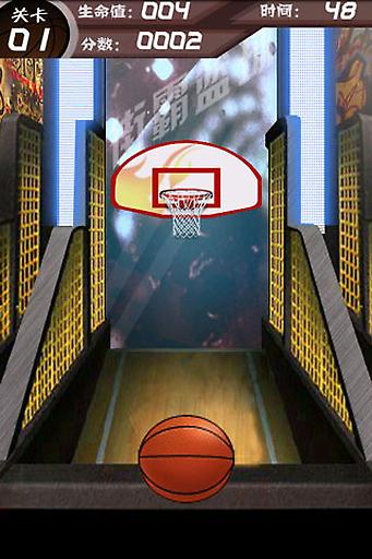 玩體育競技App|街霸篮球免費|APP試玩
