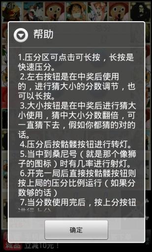 免費下載益智APP|快乐海贼王 app開箱文|APP開箱王