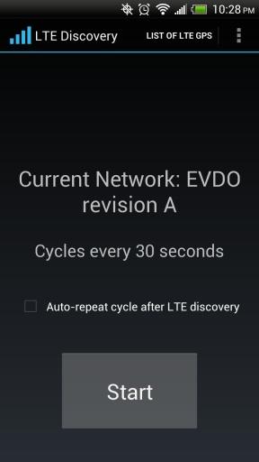 LTE信息查询