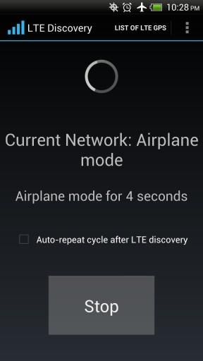 LTE信息查询截图1