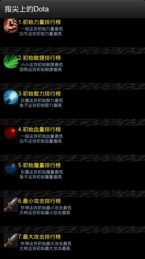 北京快三游戏平台官方版日志