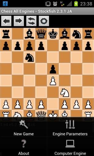 Chess All Engines截图1