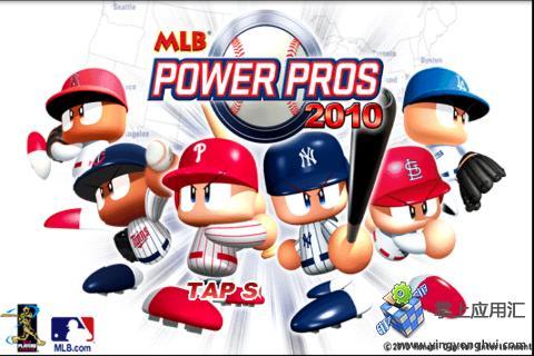 美国职业棒球大联盟2010截图1