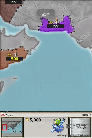 征服亚洲截图3