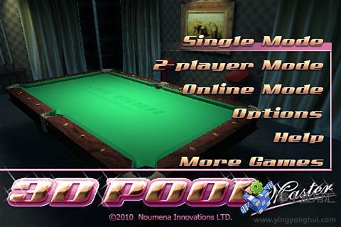 3D桌球 3D Pool Master Pro
