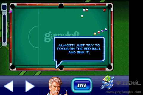 午夜台球 2 Midnight Pool 2截图2